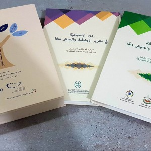 Faithbased curriculum makes history in Lebanon